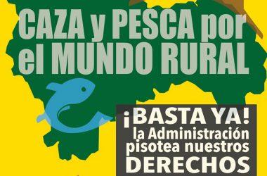 Cartel de la manifestación convocada por Atica Guadalajara el 20 de mayo de 2017.