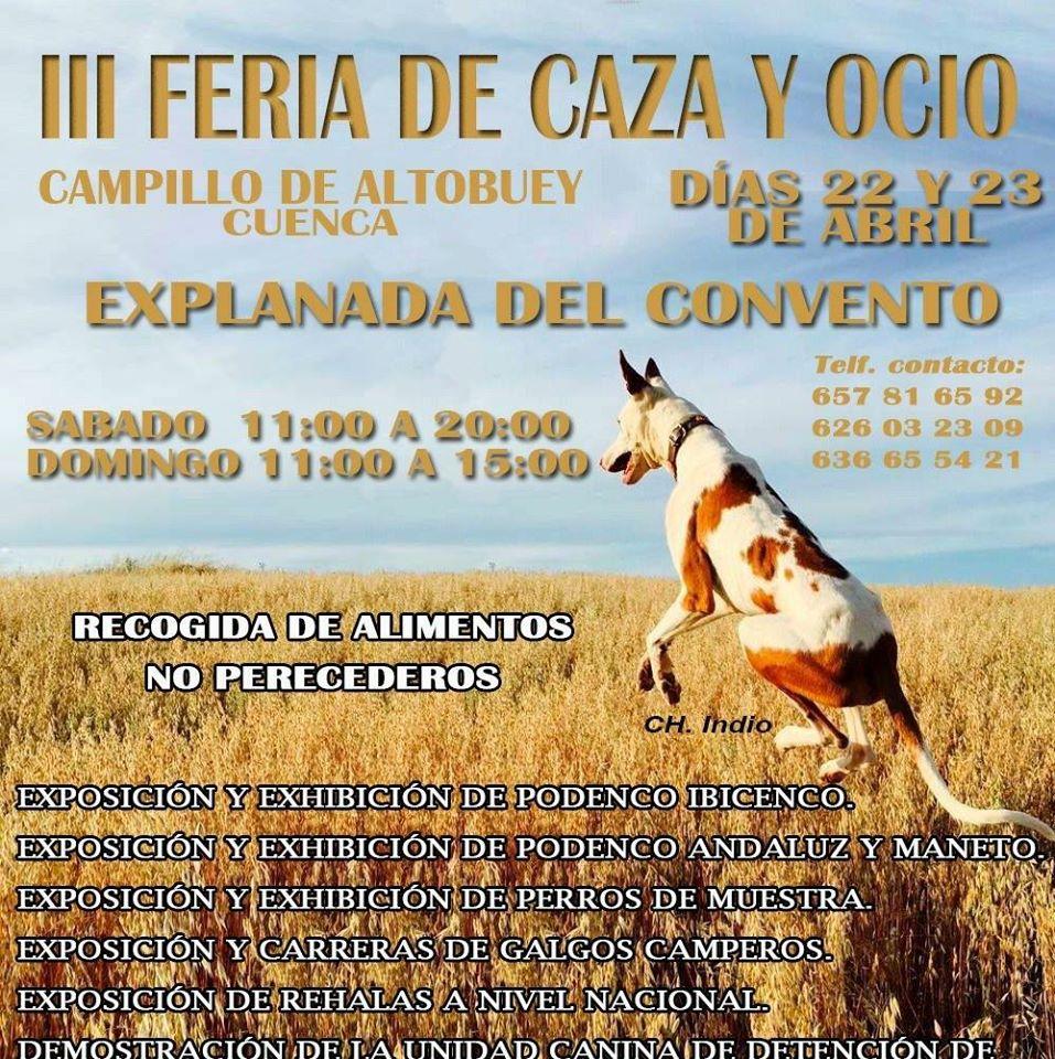 Cartel de la III Feria de Caza y Ocio de Campillo de Altobuey.